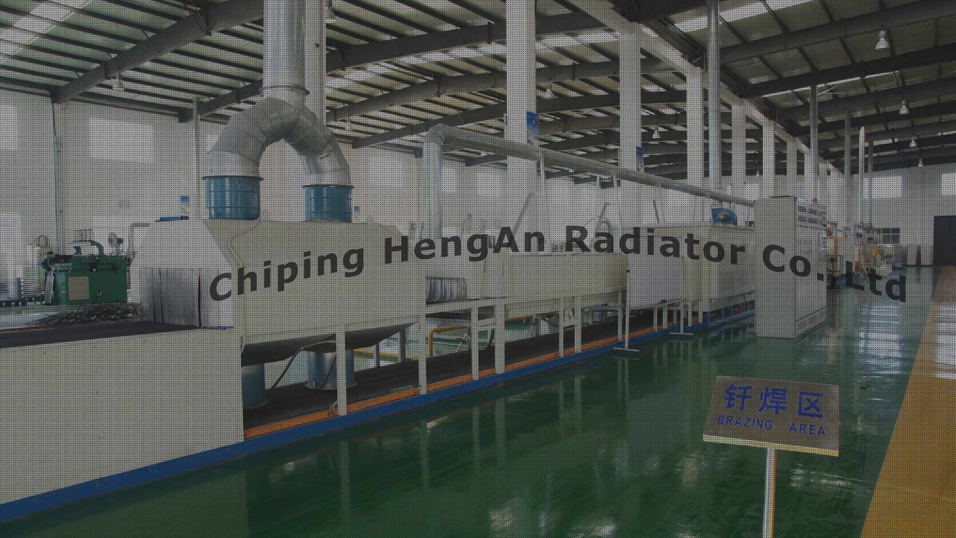 Chiping HengAn Radiator Co.,Ltd